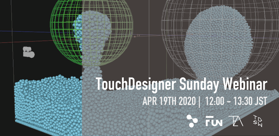 TouchDesigner Sunday Webinar - Preview of New Features -