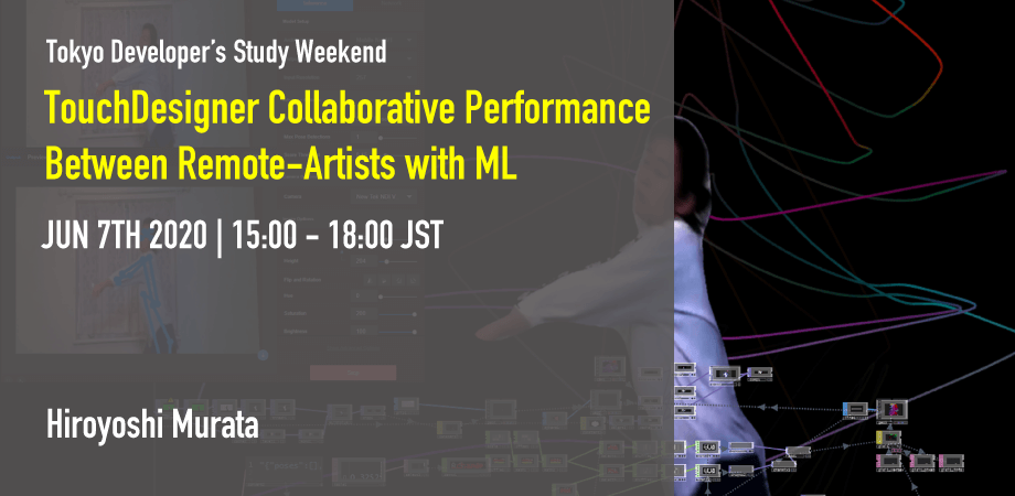 TouchDesigner Vol.027 Collaborative Performance Between Remote-Artists with ML