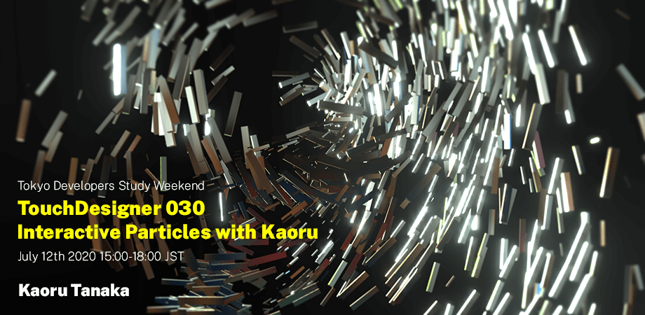TouchDesigner Vol.030 Interactive Particles with Kaoru
