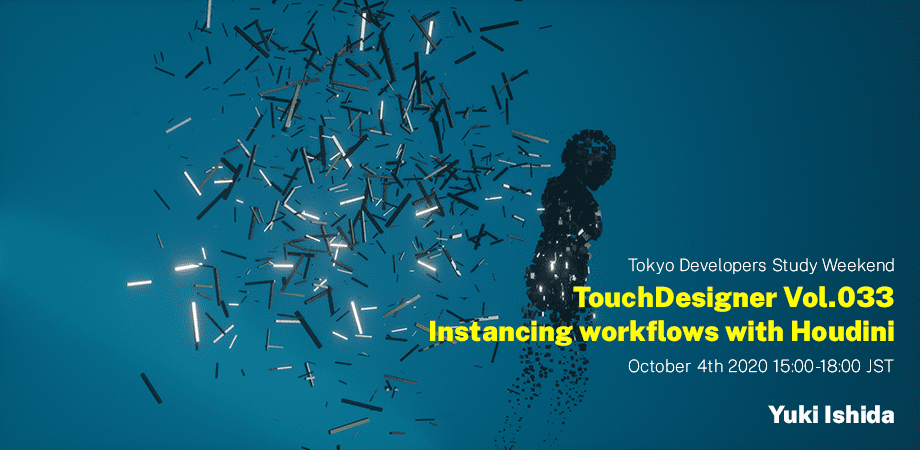 TouchDesigner Vol.033 Instancing workflows with Houdini