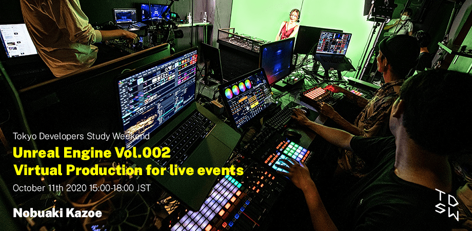 Unreal Engine Vol.002 Virtual Production for live events